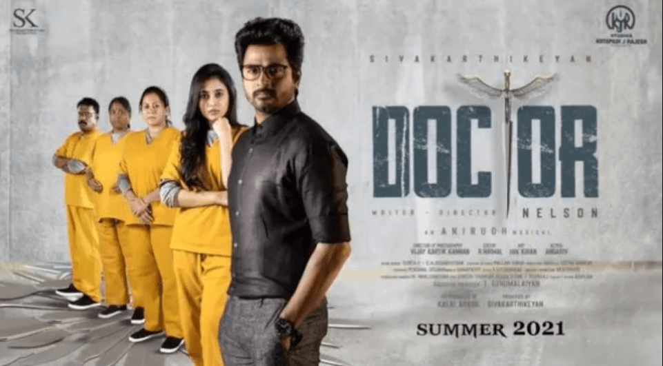 Doctor film review